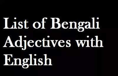 Bengali adjectives | adjectives Bengali meaning | list of Bengali adjectives