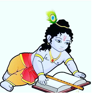 Little Baby Krishna Look Like a Reading a Book