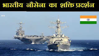 Indian Navy Recruitment 2018 | Apply Online @joinindiannavy.gov.in