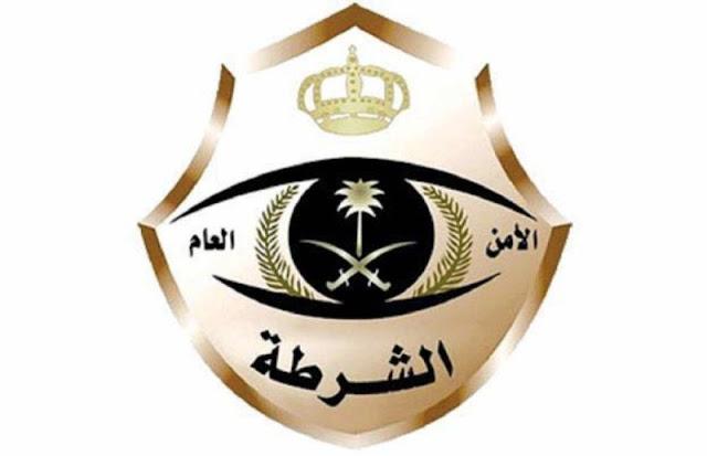 شرطة الرياض: القبض على المتباهين بتعاطي الحبوب المخدرة وشرب المسكر
