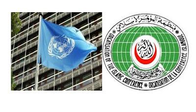 الامم المتحدة ومنظمة المؤتمر الإسلامي