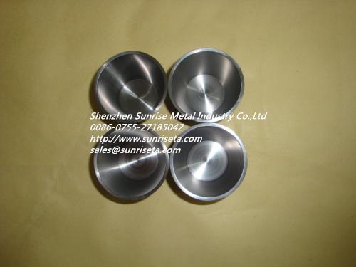 Shenzhen Sunrise Metal Industry Co Ltd Mail
