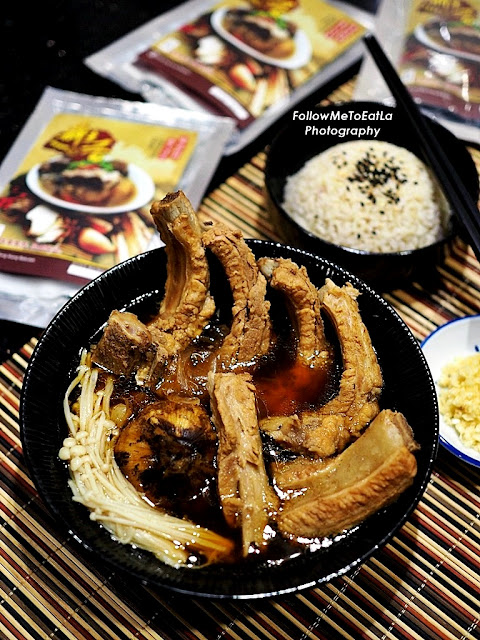 DING FENG XIANG Bakuteh Offer Ready-To-Cook Bak Kut Teh Herbal Pack