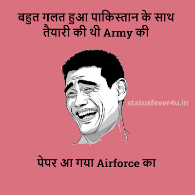 पेपर आ गया Airforce ka funny jokes in hindi