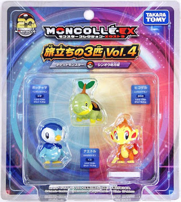 Chimchar figure Takara Tomy Monster Collection MONCOLLE EX 20th Anniversary Starter Set Vol. 4