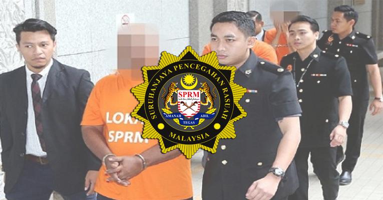 Iklan Peluang Kerjaya Dalam Perkhidmatan Awam - Suruhanjaya Pencegahan Rasuah Malaysia SPRM