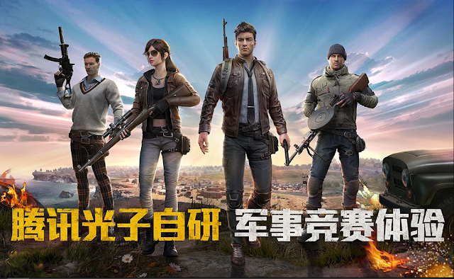Cara Instal Game For Peace Official Tencent Gaming Buddy Emulator 4
