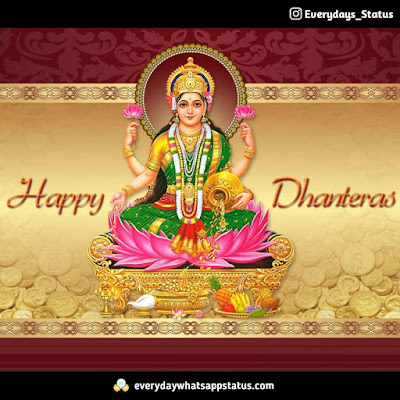 Happy Dhanteras gif | Everyday Whatsapp Status | FREE UNIQUE 50+ happy Dhanteras Inages Download