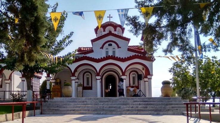 Εορτασμός Αγίου Κυπριανού στο Σταυρίδειο Ίδρυμα Χρονίως Πασχόντων