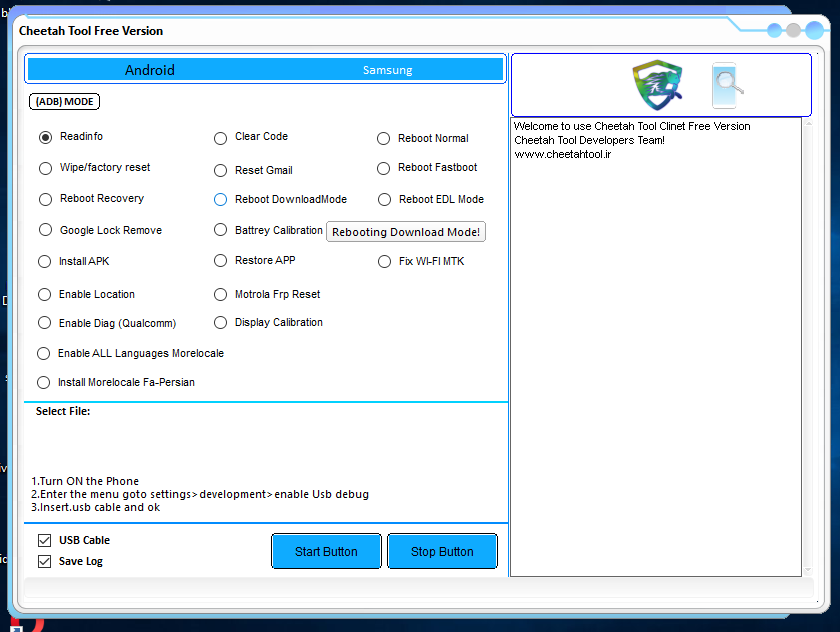 Cheetha Tool Client V1 0 Version Working Without Activation