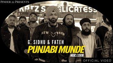 Punjabi Munde Lyrics - G. Sidhu & Fateh