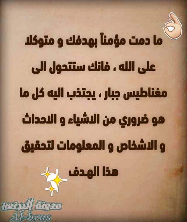 حكم وامثال بالصور روعه (2)