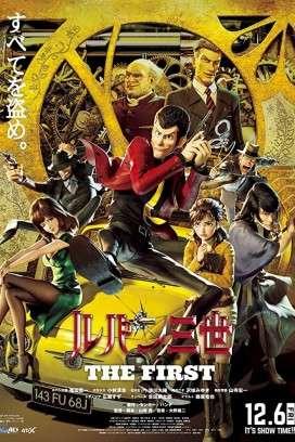 فيلم Lupin III: The First 2019 مترجم اون لاين