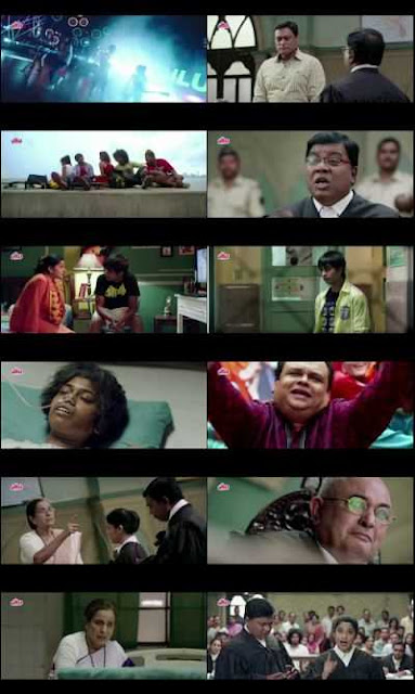 Marathi Full Movie