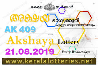 KeralaLotteries.net, akshaya today result: 21-08-2019 Akshaya lottery ak-409, kerala lottery result 21-08-2019, akshaya lottery results, kerala lottery result today akshaya, akshaya lottery result, kerala lottery result akshaya today, kerala lottery akshaya today result, akshaya kerala lottery result, akshaya lottery ak.409 results 21-08-2019, akshaya lottery ak 409, live akshaya lottery ak-409, akshaya lottery, kerala lottery today result akshaya, akshaya lottery (ak-409) 21/08/2019, today akshaya lottery result, akshaya lottery today result, akshaya lottery results today, today kerala lottery result akshaya, kerala lottery results today akshaya 21 08 19, akshaya lottery today, today lottery result akshaya 21-08-19, akshaya lottery result today 21.08.2019, kerala lottery result live, kerala lottery bumper result, kerala lottery result yesterday, kerala lottery result today, kerala online lottery results, kerala lottery draw, kerala lottery results, kerala state lottery today, kerala lottare, kerala lottery result, lottery today, kerala lottery today draw result, kerala lottery online purchase, kerala lottery, kl result,  yesterday lottery results, lotteries results, keralalotteries, kerala lottery, keralalotteryresult, kerala lottery result, kerala lottery result live, kerala lottery today, kerala lottery result today, kerala lottery results today, today kerala lottery result, kerala lottery ticket pictures, kerala samsthana bhagyakuri,