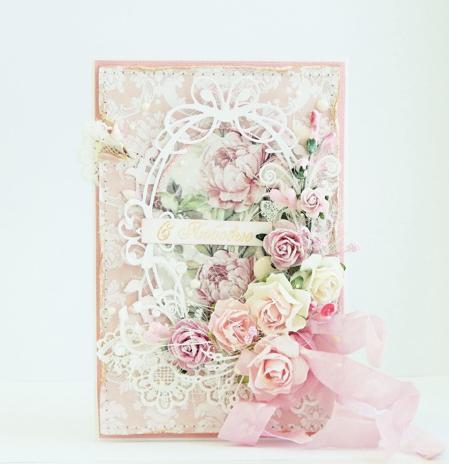 Дню прокуратуры, скрап открытки розовые