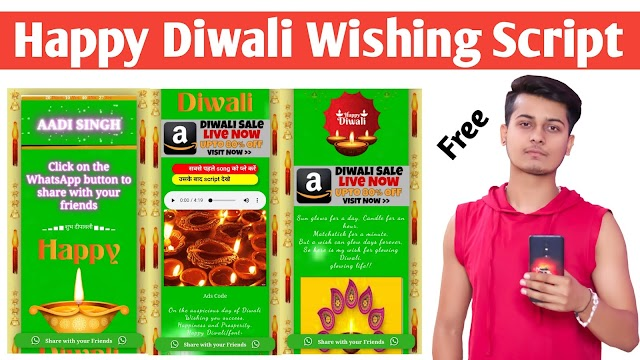 Happy Diwali Wishing Script 2020 Free Download for Blogger