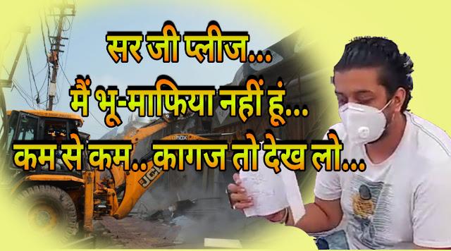 Vikas ki kalam,jabalpur news,top news,breaking news,taza khabar,mp news,jabalpur hulchal, crime news,mp politics,jabalpur kisaan,  jabalpur education news, implement news,khulasa news,shivraj singh chouhan, narendra modi,amit shaah. विकास की कलम,जबलपुर न्यूज़,ताजा खबर,ब्रेकिंग न्यूज़ जबलपुर.जबलपुर क्राईम, जबलपुर पर्दाफाश,जबलपुर जॉब न्यूज़, ताज़ा ख़बर, शिवराज सिंह चौहान, मुख्यमंत्री मध्यप्रदेश, राजनीति, बेरोजगारी, आम जनता।