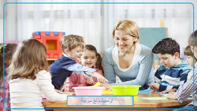 اوسبيلدونغ مربية في المانيا شروط اوسبيلدونغ مربية اطفال في المانيا 2020
