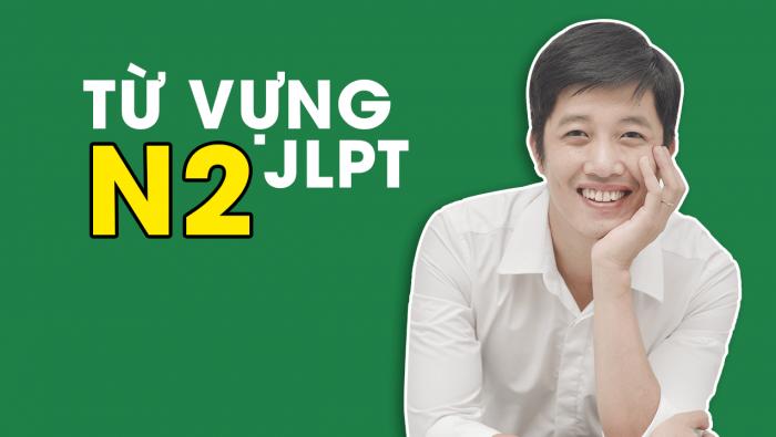 Share khóa học N2 Dungmori - Khóa học JLPT học tiếng nhật online