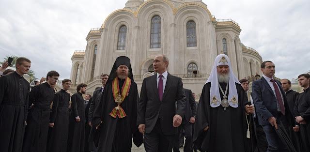 Πατριαρχείο Μόσχας: Οι ΗΠΑ χρησιμοποιούν το Φανάρι για τα δικά τους συμφέροντα