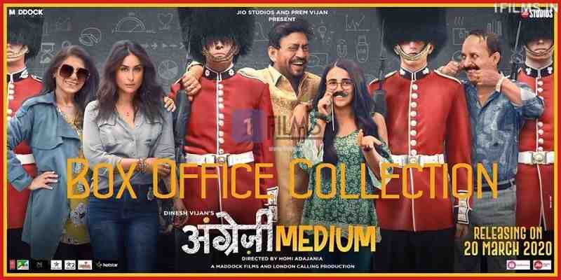Angrezi Medium Box Office Collection Poster