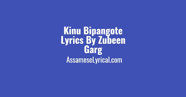 Kinu Bipangote Lyrics