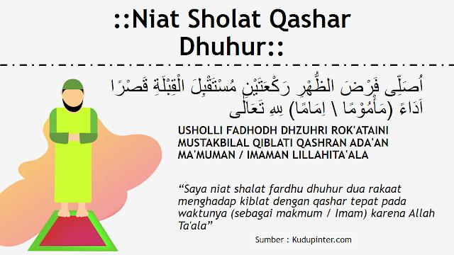Niat & Tata Cara SHOLAT JAMAK QASHAR : Dhuhur - Ashar ...