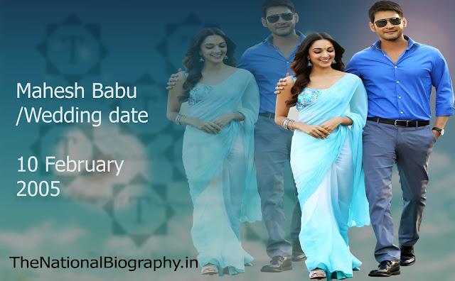 (Super Star) Mahesh Babu | Biography| Age | Wiki | Wife | Movie |