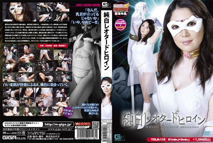 TDLN-118 [On Sale at Heroine Tokusatsu Stores and Available Online] Srikandi Triko Putih