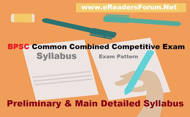 bpsc-detailed-syllabus