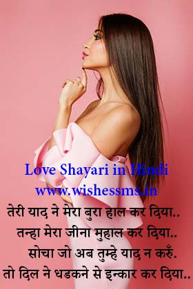 miss you shayari, miss u shayari, missing shayari, miss you status in hindi, miss u status in hindi, miss u shayari for love, miss you shayari in hindi, miss you shayari image, miss u shayari in hindi for girlfriend, miss u shayari in hindi, missing shayari in hindi, miss u shayari in hindi for boyfriend, miss you sms in hindi, miss you love shayari, miss u friend status in hindi, miss u shayari in hindi for friend, miss you friend shayari, shayari on missing someone,miss u sms in hindi
