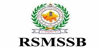 RSMSSB DV Schedule For Lab Technician/Asst Radiographer, rsmssb paramedical result 2020