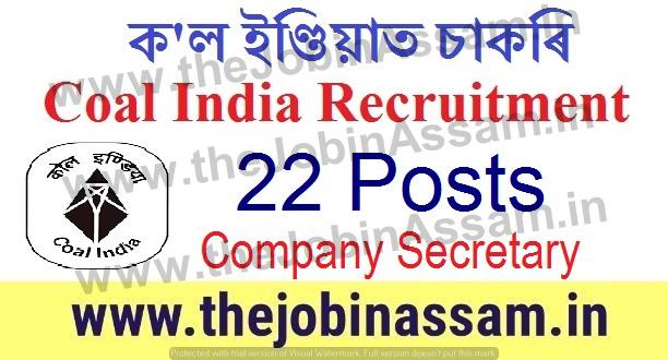 Coal India Limited (CIL) Recruitment