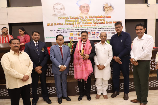 Himachali-officer-awarded-for-contribution-to-children's-education- during-Corona