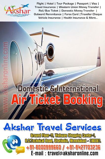 domestic and international air ticket booking, hotel booking and tour packages, passport assistance, visa, travel insurance, western union money transferm railway ticket booking, bus ticket booking, western union money transfer, outward remmitance, send money to aboroad, traveller cheque, vehicle insurance, health insurance, aksharonline, akshar travel services, akshar infocom, ghatlodia, travel ageny in ahmedabad, sola, science city, chandlodiya, gota, ahmedabad, india, cheap air ticket booking, heal insurance, overseas insurance, goa tour packages, hotel, resort booking and more...aksharonline.com, aksharonline.in, 800099960, 9427703236, group tour operator, imagica park ticket booking and more...