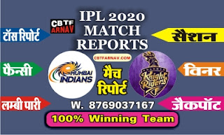 IPL T20 MI vs KKR 32nd Today Match Prediction |100% Sure Winner