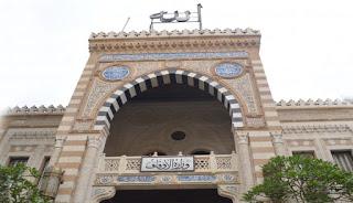 الأوقاف تصدر ٩ ضوابط و٥ التزامات و٤ ملاحظات لفتح المساجد