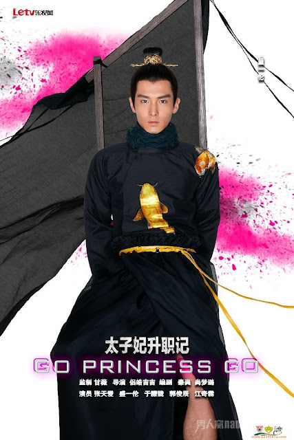 Sheng Yi Lun as Qi Sheng in cdrama Go Princess Go