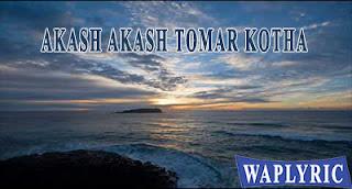 Akakh Akakh Tumar Kotha Lyrics Angarag Mahanta