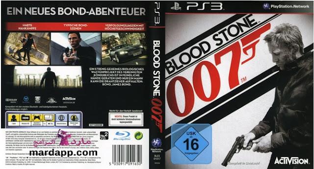 تحميل لعبة جيمس بوند james bond 007 blood stone للكمبيوتر برابط مباشر ميديا فاير