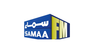 www.samaafm.com/careers - Samaa FM Jobs in Pakistan 2021 For Video Editor and Social Media Associate Manager