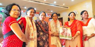 भाजपा महिला मोर्चा घर-घर जाकर लोगों को बोलेंगी राम-राम