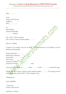 request letter to bank manager for rtgs transfer