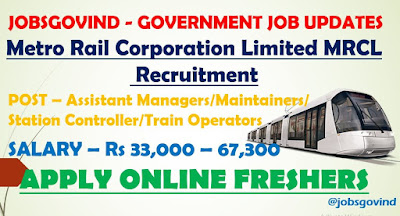 MRCL Recruitment 2021