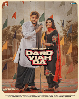 Dard Viah Da Mp3 Song Download