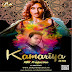 Kamariya (Istri) Remix - Abk Production