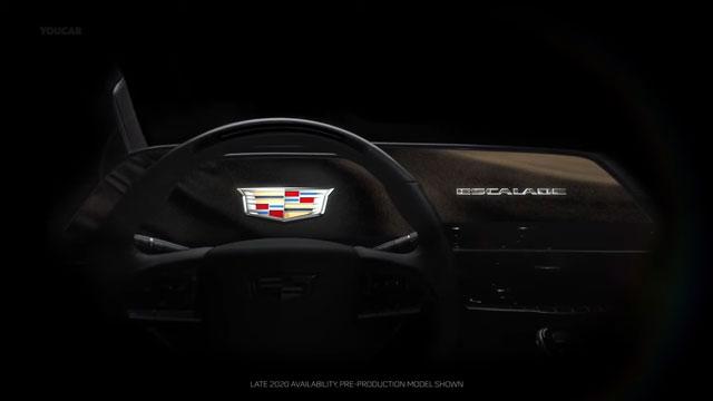 سيارة كاديلاك جديدة ستاتي باكبر شاشة معلومات على الاطلاق !