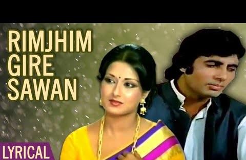 Rim Jhim Gire Sawan Lyrics - Kishore Kumar (Male)