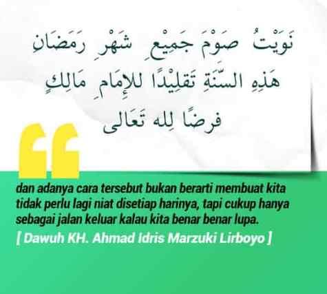 Niat Puasa Ramadhan Sebulan Penuh di Hari Pertama (Dawuh KH. Ahmad Idris Marzuki Lirboyo)